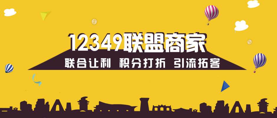 http://www.taoyt.cn/data/upload/shop/article/06403526386296548.jpg