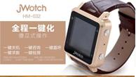 中福智能手表ZF-032腕表
