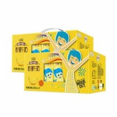 伊利味可滋--香蕉牛奶240ML*12盒 买一箱送一包伊利纯牛奶(日期15天内)
