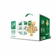 伊利金典纯牛奶 250ml*12盒 买一箱送一包伊利纯牛奶
