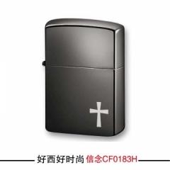 信念CF0183H打火机 时尚礼物