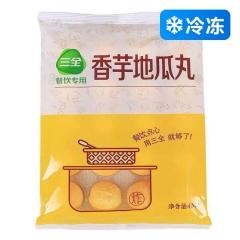 三全香芋地瓜丸400g/袋