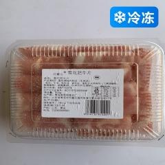 沂蒙山冷冻雪花肥牛片500g/袋