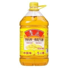 鲁花花5S压榨一级花生油5L/桶