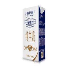 蒙牛特仑苏纯牛奶250ml*12盒/提