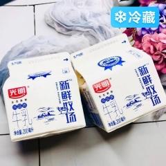 光明高品质新鲜牧场牛乳200ml/盒