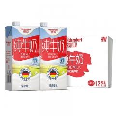 德国进口牛奶 德亚(Weidendorf)全脂纯牛奶早餐奶高钙1L*12盒整箱装