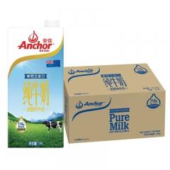 新西兰原装进口 安佳(Anchor)全脂纯牛奶 1L*12盒/箱