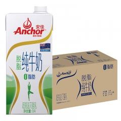 新西兰原装进口 安佳(Anchor)脱脂纯牛奶1L*12盒/箱