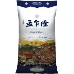 孟乍隆苏吝府茉莉香米  泰国香米 原装进口大米10KG
