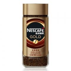 瑞士进口 雀巢(Nestle) 金牌 黑咖啡粉 至臻原味 速溶 咖啡豆微研磨100g