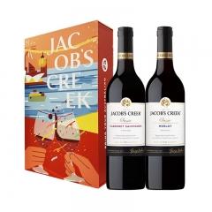 杰卡斯(Jacob's Creek) 经典系列赤霞珠+梅洛干红 葡萄酒 750ml*2 双支装
