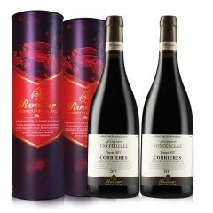 法国原瓶进口红酒小产区AOC级罗莎庄园风土干红葡萄酒2瓶圆筒礼盒装750ml*2