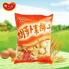 婴儿乐胡萝卜素饼干180g/宝宝辅食/婴幼儿泡奶饼干