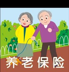 国峰保险-老年人意外伤害综合保险