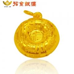 富贵福黄金吊坠 3.96g