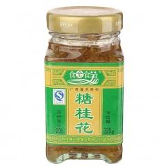 食全食美糖桂花320G*1瓶 [714074] 桂花酱馅料