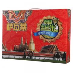 莎瓦蒂泰国五谷米礼盒4KG[33699]