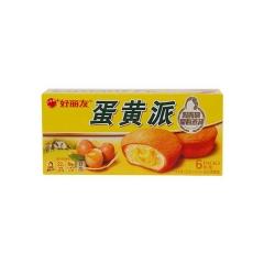 138g(6枚)好丽友蛋黄派0210 2盒