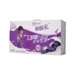 酸酸乳营养乳味饮品蓝莓利乐包250ml×24包