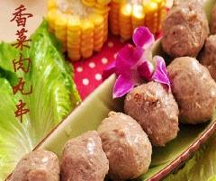 龙大香菜肉丸串  12g/个*3个/串*20串/袋*10袋/箱   16.8元/袋