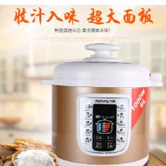 九阳压力煲  智能调压系列JYY-60YS27 (送纯色黑糖2盒)