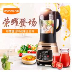 九阳料理机  JYL-Y15  (送九阳烤箱+统包炒锅)