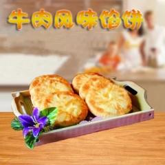 龙大速冻牛肉风味馅饼   100g/个 * 6个/袋 *  10袋/箱14.2元/袋