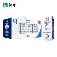 特仑苏纯牛奶250ml*12包  中粮