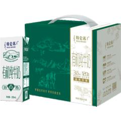 特仑苏有机纯牛奶250ml-12包  中粮
