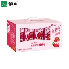 真果粒(草莓果粒)250g*12包   中粮