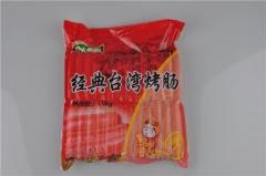 经典台湾烤肠  38g*50根*6袋