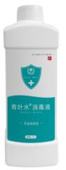 1L医疗专用手部 消毒补充液18瓶