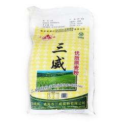 三威原麦粉25kg/袋