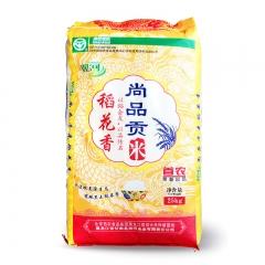 尚品贡稻花香25kg/袋
