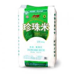 鑫利达珍珠米25kg/袋