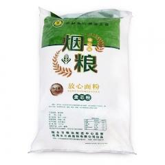 烟粮麦芯粉25kg/袋