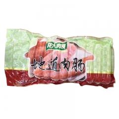 龙大地道肉肠600g/袋*20袋/箱