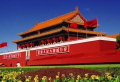 北京最美夕阳红单动五日游