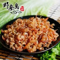 长岛特级金钩海米 干货 野生即食金钩大虾米 海鲜