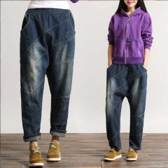 YSBS一衫伴水水洗做旧磨白全棉超宽松牛仔萝卜裤休闲裤长裤 紫色厚款 M