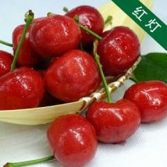 现摘新鲜水果烟台大樱桃红灯1kg装 外地