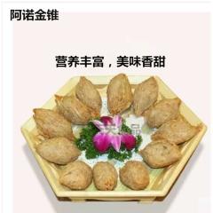 阿诺榴莲酥 10个/袋  30g/个
