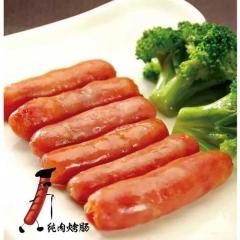 龙大烤肠 1.5kg/袋