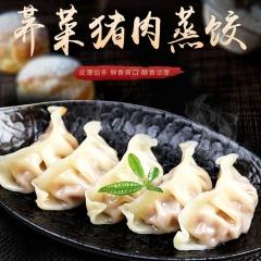 正大荠菜蒸饺    920g/袋