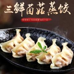 正大三鲜蒸饺