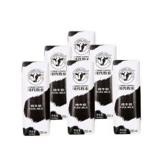 现代牧业纯牛奶(尊贵装)1*12*250ml(日期15天内)