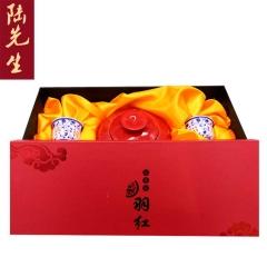 中秋特惠 陆先生羽红1号,双杯中国红瓷罐礼盒