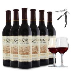 中秋特惠 金色葡园系列优选级张裕干红葡萄酒