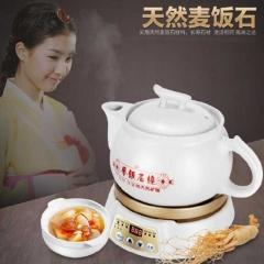 中秋特惠 韩派麦饭石养生壶YS-198